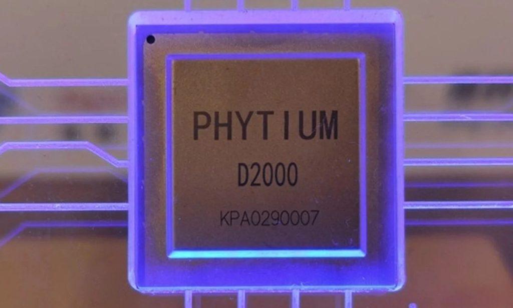 Box64: soon running on a Phytium?
